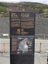 富士山5合目富士宮口へ登ってきました