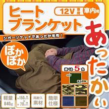 冬は温かくしたいですね~(^▽^)/