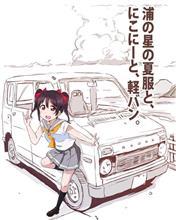 中国人には日本人が箱型の軽自動車に乗る理由が理解出来ない…?