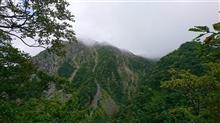 伯耆大山登山(ユートピアコース)