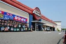 今週末はスーパーオートバックス横浜ベイサイドでイベントです
