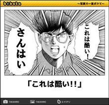037 【これは酷い!?】