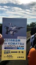 小松航空祭に行ってきました!