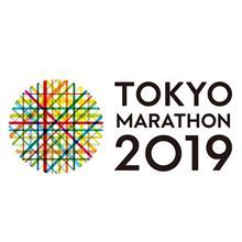 【2年連続】東京マラソン2019当選!