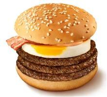 マクドナルド:「月光バーガー」21日から発売