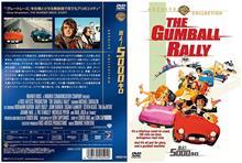 車が登場する、影響を受けた映画