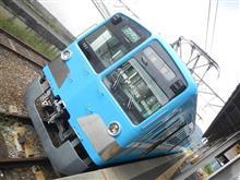 関西1dayきっぷで未踏の電車に乗りまくる(その1)
