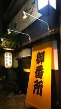 長崎市内で呑み