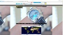 腕時計 モノクロ バージョン を 改良しました。