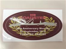 ありがとう!NB ROADSTER 20th Anniversary Meeting in ターンパイク箱根