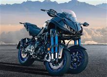 最近、乗ってみたいと思ったバイク