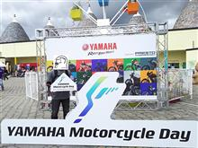 [MT-09SP]YAMAHA Motorcycle day2018