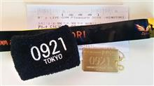 B'z LIVE-GYM 2018 Pleasure -HINOTORI- in TOKYO