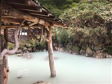 20180923秋田温泉遠征3日目