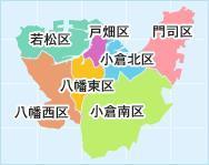 小倉の実家と、北九州オフに行って来ました。(^^)