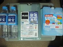 クーラーボックスに入れる保冷剤の比較~♪