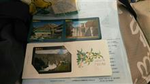 栃木県ダムカードちらっと。