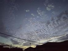 成層 成層圏を意識した夕方。