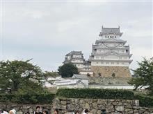 国宝姫路城に行きました