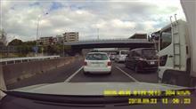 渋滞中に目撃したのは・・・