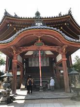 西国三十三所、第九番札所  興福寺