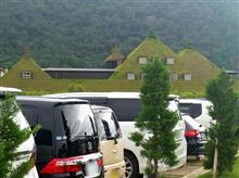 家族旅行 in 滋賀