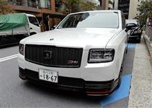 トヨタ社長の公用車「センチュリーGRMN」が遂に登場。豊田社長「今のところ市販化する予定無いのよ~」