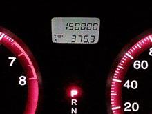 15万km到達…そして4回目の車検
