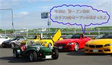 オープンカー倶楽部 関東 定例会に参加してきました。。。集合編