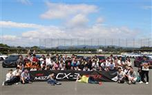 CX-3 owners club オーナーズ全国オフ round.1 に行ってきた!
