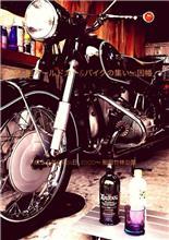 オールドカー&バイクの集いin因幡へ