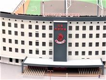 旧・阪急西宮球場のジオラマ