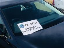 第二回 VW GOLF 千里浜なぎさドライブウェイ オフ会