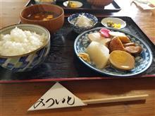 西浦プチオフ会中編 西浦の絶景とレトロな小料理屋にて朝食を愉しむ