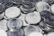【必見(笑)】これを読んだら明日から1円玉を見る目が変わる...かも!?