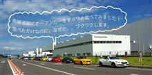 オープンカー倶楽部 関東 定例会に参加してきました。。。大洗ツーリング編