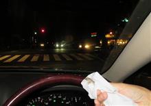 ヤモリとドライブ。