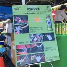 【バイク部】「福島モトフェス」に参加してきました。