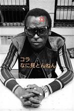 Miles Davis / doo bop song