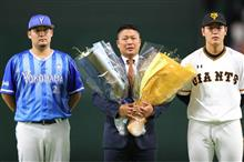 男 村田 引退