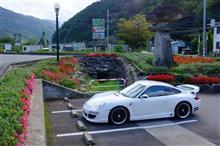 秋晴れ! ~ 道志道で山中湖