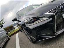 Thanks Lexus IS300h F Sport