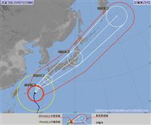 台風24号(チャーミー)列島縦断