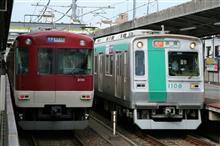 秋の彼岸参り(京阪・京都市交・JRの希少車)
