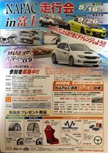 NAPAC走行会 富士スピードウェイ   2018/09/29(土)