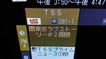 バブル期トレンディ・ドラマ