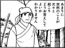 台風対策…ナニ?25号!?(◎-◎;)