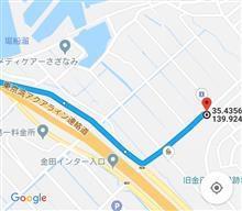 ★祝★木更津のスーパーチャージャーがオープンしました。