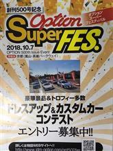 2018年10月7日(日)OPTION SUPER FES. 嵐山-高雄パークウェイ