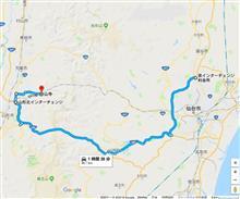 2018.9.12 山形県の山寺立石寺へ行ってきました。 前半